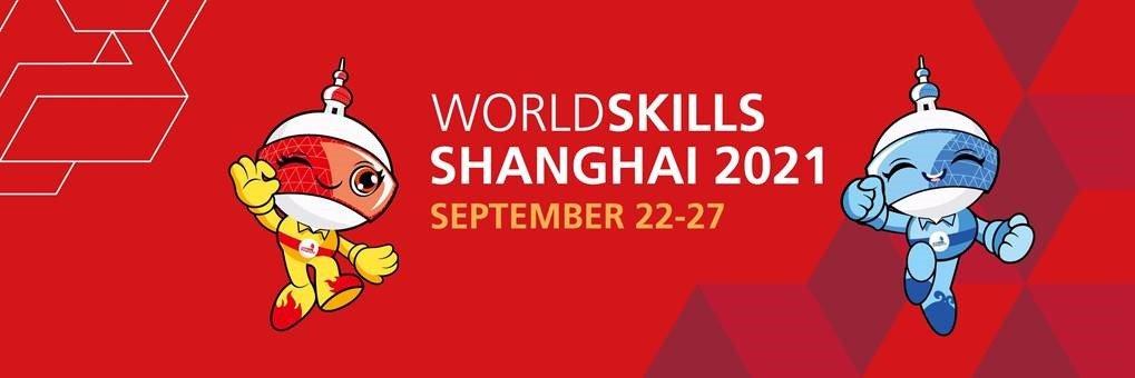 WorldSkills 2021